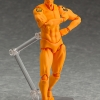 figma archetype next: he - GSC 15th anniversary color ver. (Limited Pre-order)