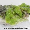 ▽ไพโรมอร์ไฟต์ Green Pyromorphite (69g)