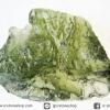 สะเก็ดดาวสีเขียว โมลดาไวท์ (Moldavite) 6.05ct.