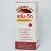 Haemo-Vit เฮโม-วิต ยาบำรุงเม็ดสีแดง 100เม็ด