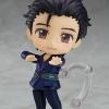 Nendoroid Yuri Katsuki: Free Skating Ver. (Limited Pre-order)