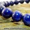 ▽สร้อยข้อมือ ลาพิส ลาซูลี่ (Lapis Lazuli) 8.5mm.