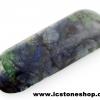 ▽พลอยอะซูไรท์/มาลาไคท์ (Azurite/ Malachite) - 11.3ct