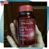 Red Yeast Rice ลดไขมันหลอดเลือด ไขมันพอกตับ