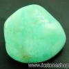 ▽อมาโซไนท์ (ฺAmazonite) ขัดมันขนาดพกพา (6g)