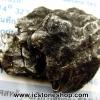 อุกกาบาต Uruacu iron จากบราซิลของแท้ 100% (24.6g)