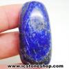 ลาพิส ลาซูลี่ Lapis Lazuli ขัดมันขนาดพกพา (45g)