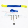 ALUMINIUM ADJUSTABLE SERVO ROD & 25T SERVO HORN - 2PCS SET