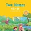 หนังสืออ่านนอกเวลาภาษาจีนเรื่องเจ้าแมวเหมียว + CD