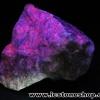 ▽วิลเลมไมท์ (Willemite) หินเรืองแสงในคลื่นแสงยูวีต่ำ (42g)