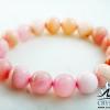 ▽สร้อยหิน โอปอลสีชมพู (Pink Opal)
