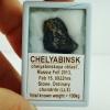 ▽หินดาวตก อุกกาบาตล่าสุดตกที่รัสเซีย Chelyabinsk (4.4g)