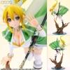 Sword Art Online - Leafa -Fairy Dance- 1/8 Complete Figure(Pre-order)