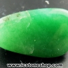 กรีนอะเวนจูรีน (Green Aventurine) ขัดมันขนาดพกพา (15g)