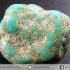 ▽เทอร์ควอยส์ (Nevada Turquoise) USA (1.8g)
