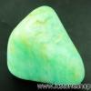 ▽อมาโซไนท์ (ฺAmazonite) ขัดมันขนาดพกพา (9g)