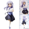 Is the order a rabbit?? - Chino (Cafe Style) 1/7 Complete Figure(Pre-order)