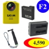 SJCAM M20 + (Battery + Dual Charger + TMC Green)