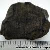 หินออบซิเดียน Obsidian (12.5g)