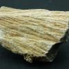 ▽อุกกาบาต Agoudal Meteorite (IMILCHIL) Iron IIAB (5g)