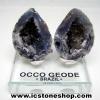 อ๊อคโค่ จีโอด (Occo Geode)- (88g)