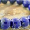 ▽สร้อยหิน ลาพิส ลาซูลี่ (Lapis Lazuli) 10mm.