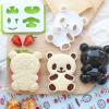 พิมพ์กดข้าวปั้น ขนมปัง คุกกี้ รูปหมีแพนด้า