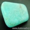 ▽อมาโซไนท์ (ฺAmazonite) ขัดมันขนาดพกพา (5g)