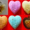 หัวใจเสน่ห์แรงๆ สายไทย,ล้านนา,พม่า,เขมร