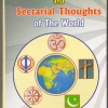 Religious System and Sectarial Thoughts of The World