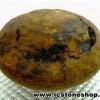 หมากไม้มณีโคตร จากประเทศลาว(341g)