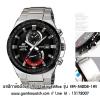 นาฬิกาข้อมือ คาสิโอ Casio Edifice รุ่น EFR-542DB-1AV