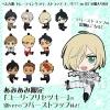 [Exclusive Bonus] Petanko Trading Rubber Strap - Yuri on Ice 10Pack BOX(Pre-order)