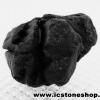 นิล Black pyroxene (54g)