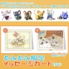 [Exclusive Bonus] Mobile Suit Gundam: Iron-Blooded Orphans - 3-choume no Orphanchu 2 (Chu-!) 6Pack BOX(Pre-order)