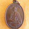 เหรียญครูบาศรีวิชัย หลังครูบาเทือง วัดบ้านเด่นปี2534