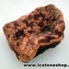 แร่ดีบุก ชนิดแคสสิเทอไรต์ จาก New Mexico (8.3g)