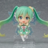Goodsmile Racing Personal Sponsorship 2017 Nendoroid Course Hatsune Miku (15,000JPY Level) (Limited Pre-order)