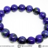 สร้อยหิน ลาพิส ลาซูลี่ (Lapis Lazuli) 13mm. 14 เม็ด