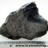 หินออบซิเดียน Obsidian (18.2g)