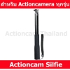 Actioncam Selfie stick Monopod for SJCAM (Black)