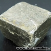 ▽เพชรหน้าทั่ง หรือไพไรต์ pyrite ทรงลูกบาศก์ (109g)