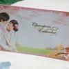 การ์ดงานแต่งงาน ขนาด 4*7.5 นิ้ว 2 พับ พร้อมซองพิมพ์สีทองด้าน