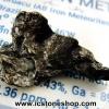 ํ▽อุกกาบาต Uruacu iron จากบราซิลของแท้ 100% (4.3g)