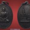 เหรียญในหลวงรัชกาลที่9 ทรงผนวช หลังพระธาตุดอยตุง ปี 2516เนื้อทองแดงรมดำ สวยกริ๊ปๆ