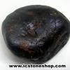 อกธรณี หรือ แร่ดูดทรัพย์ (50g)