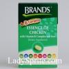 Brand's แบรนด์เม็ด ซุปไก่สกัดผสมธาตุเหล็กและวิตามินบี 60 เม็ด บำรุงสมองและร่างกาย