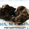 ▽อุกกาบาต Uruacu iron จากบราซิลของแท้ 100% (4.6g)