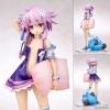 """Hyperdimension Neptunia """"Neptune"""" 1/8 Complete Figure(Pre-order)"""