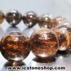 สร้อยหิน ไหมจักรพรรดิ์ เนื้อแน่น (14.5mm.)